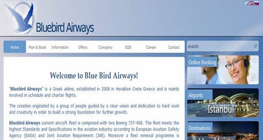 Πετάμε με την Blue Bird Airways