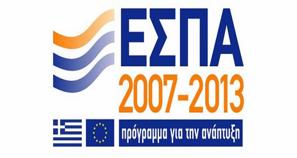 Μετατίθεται για τις 30 Ιανουαρίου η έναρξη της δράσης digi-mobile