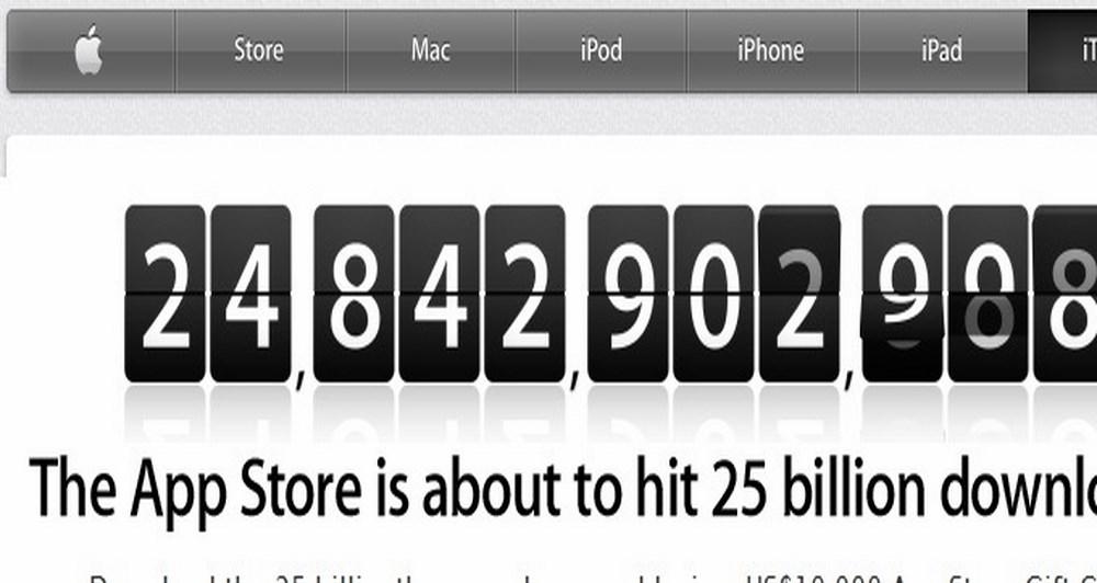 25 δις είναι πολλά downloads Apple