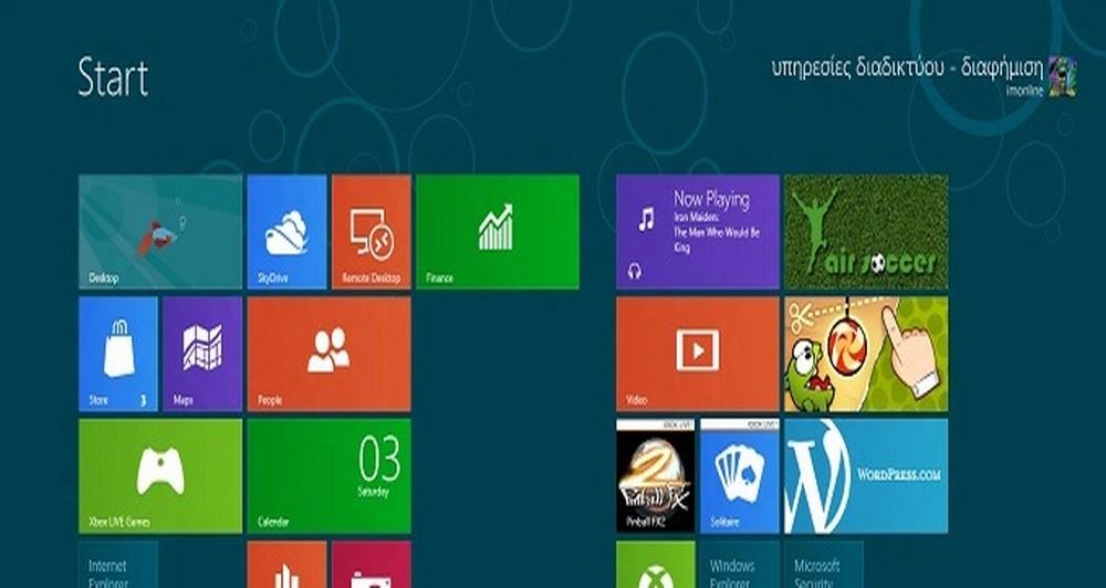 Windows 8 Consumer Edition in depth review