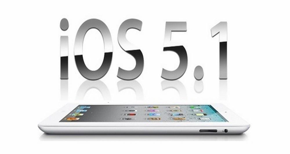 iOS 5.1 εδώ και τώρα