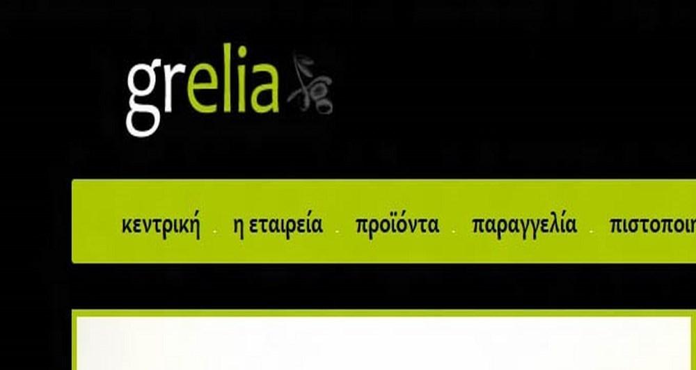 Grelia, ο κόσμος του ελαιολάδου