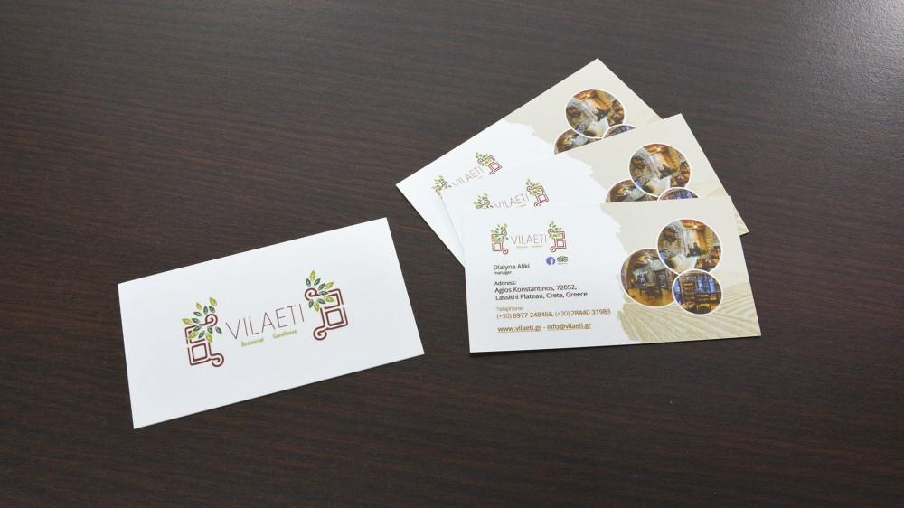 Επαγγελματικές κάρτες για το Vilaeti