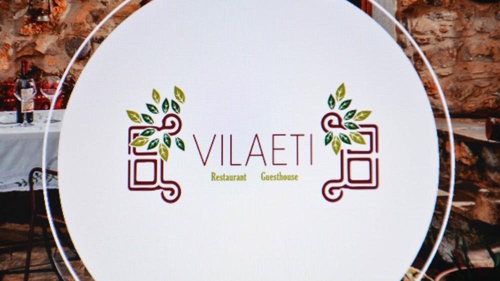 Εταιρική ταυτότητα Βιλαέτι