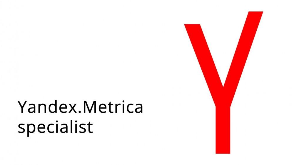 Yandex.Metrica specialist