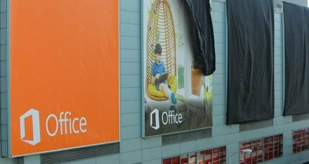 Microsoft Office Customer Preview