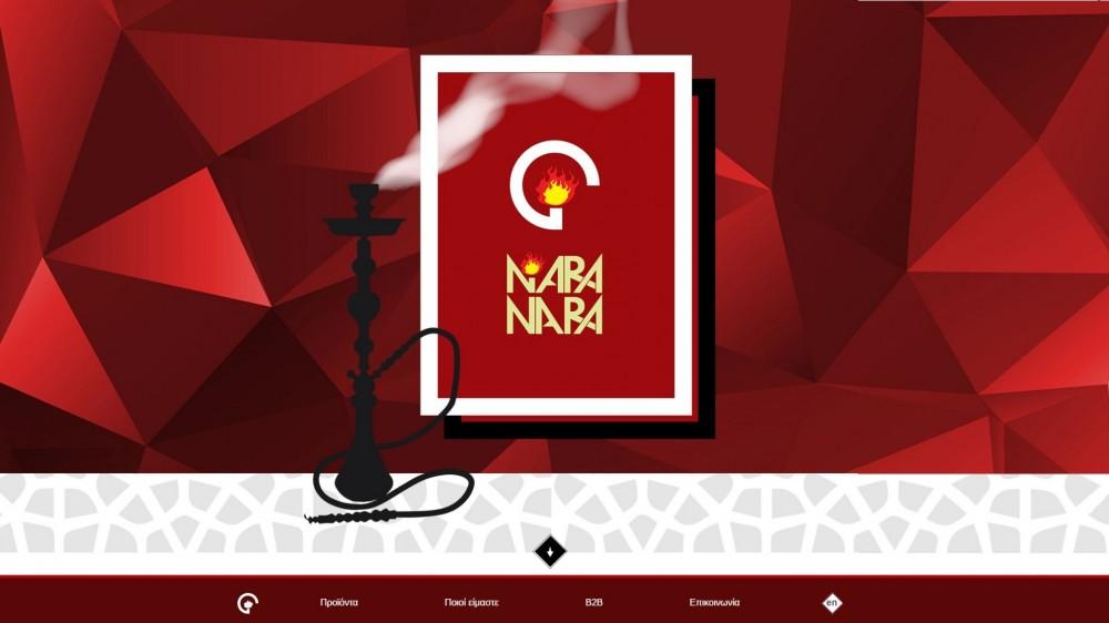 Το Nara Nara φέρνει τα αρώματα της ανατολής στο διαδίκτυο