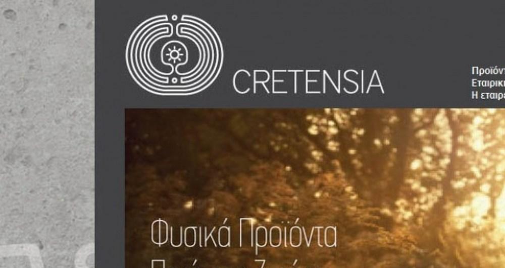 Γνωρίστε την Cretensia