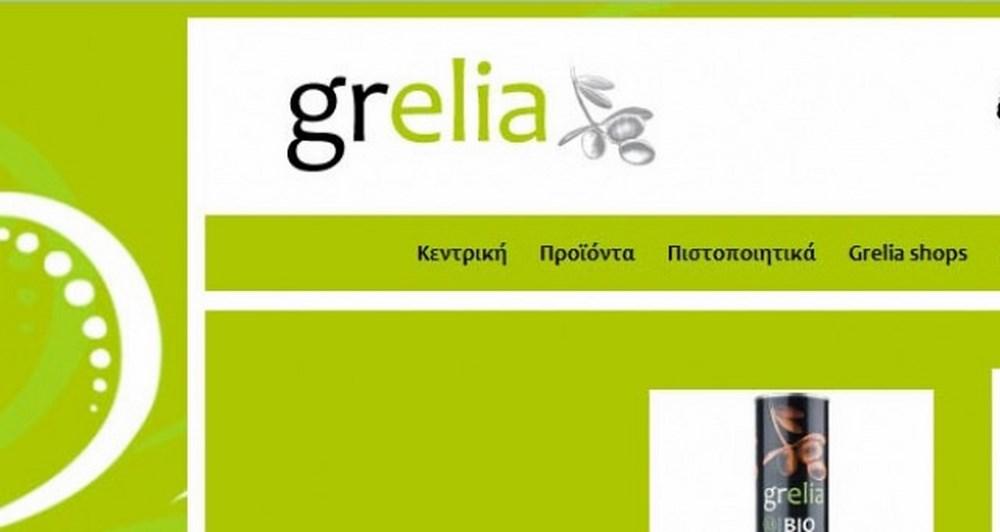 Ανακατασκευάστηκε η ιστοσελίδα της Grelia