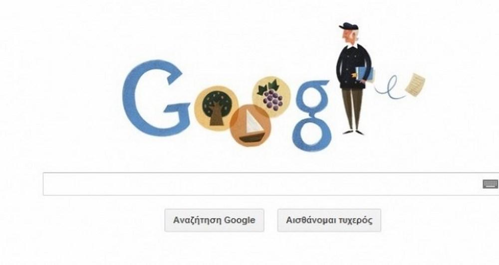 Google Doodle με Οδυσσέα Ελύτη