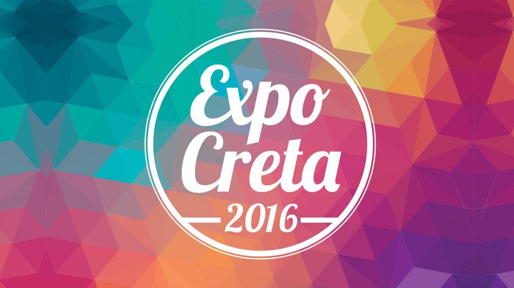 Η imonline στην Expo Creta 2016
