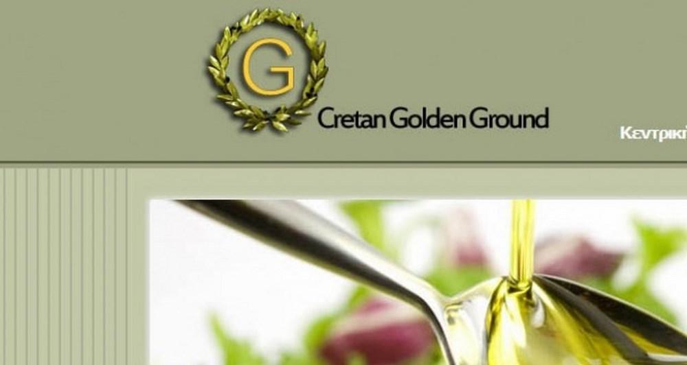 Κρητικά προϊόντα από την Cretan Golden Ground