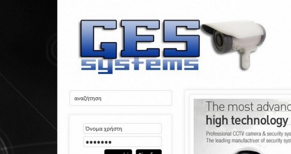Ανακατασκευάστηκε το GESystems