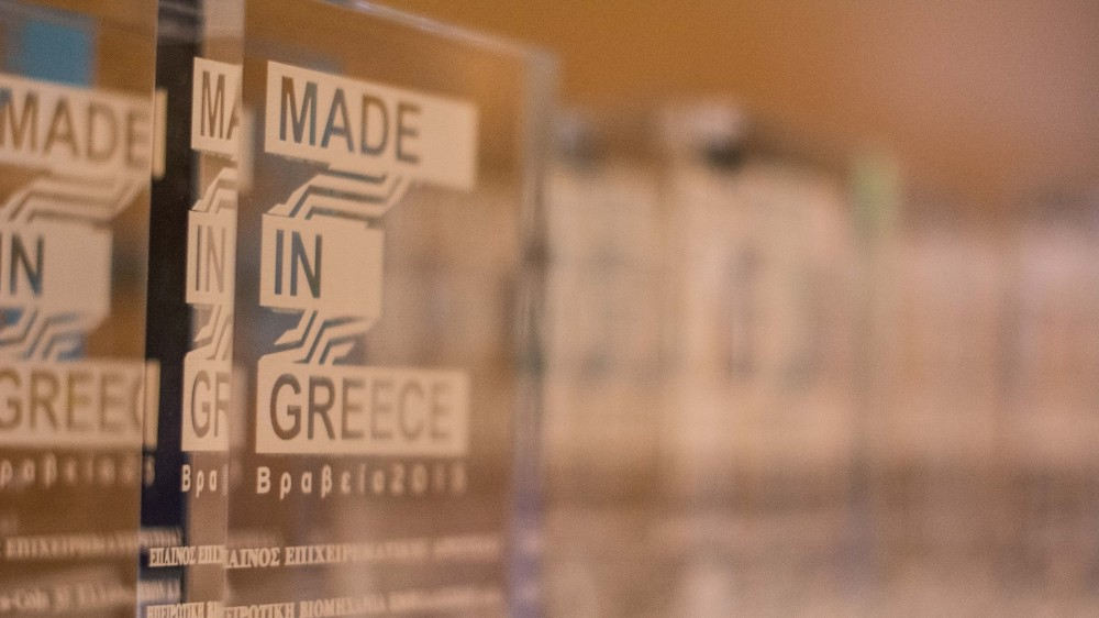 Made in Greece awards σε συνεργασία με imonline