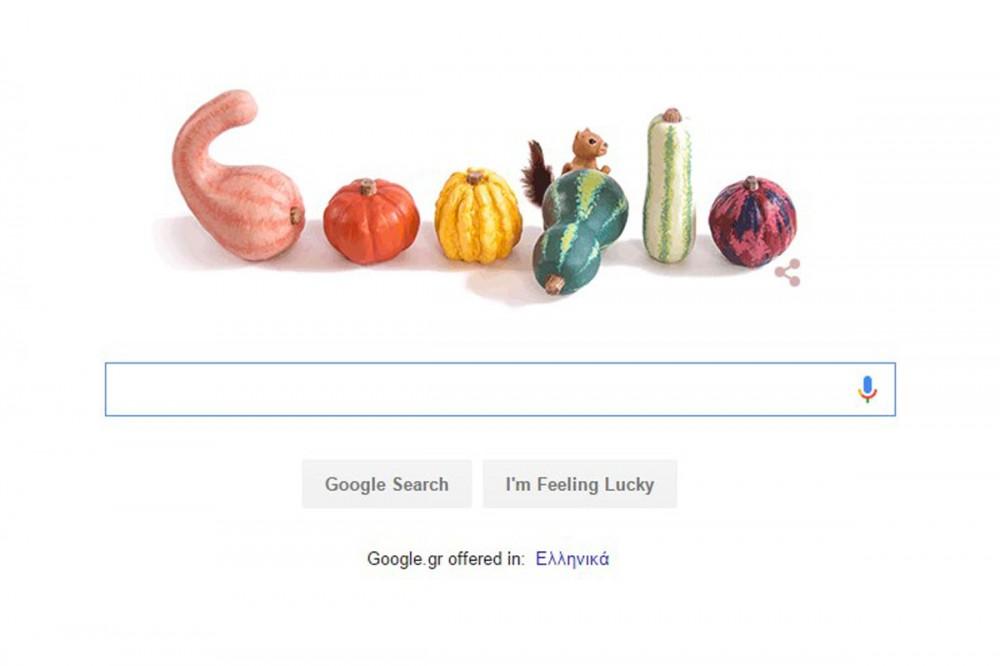 Η Google τιμά με Doodle την πρώτη ημέρα του φθινοπώρου