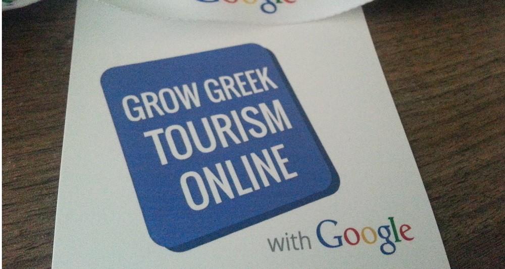 Η imonline στην πρωτοβουλία Grow Greek Tourism Online