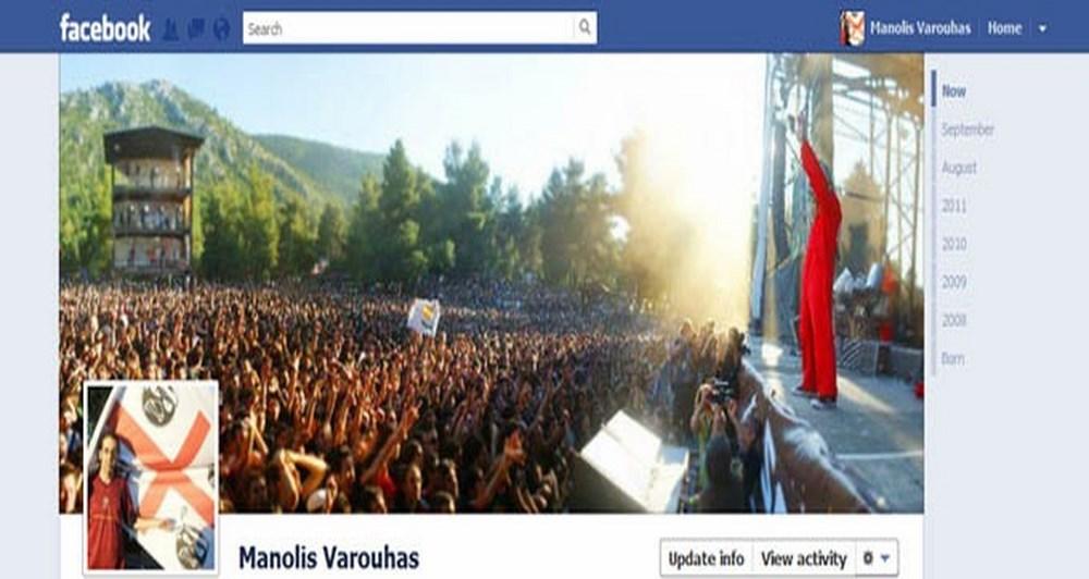 Facebook Timeline εδώ και τώρα