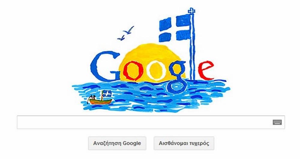 Doodle 4 Google 2013: Η Ελλάδα μου, ήλιος και θάλασσα