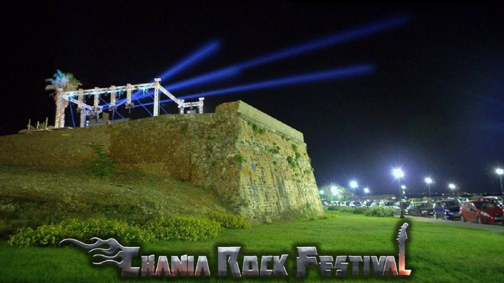 Chania Rock Festival 2016 και imonline