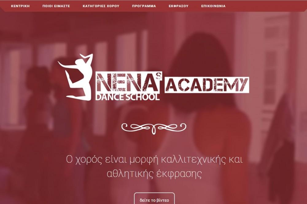 Χορεύουμε με Nena's Academy