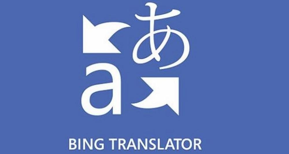 Εφαρμογή Bing Translator για Windows 8
