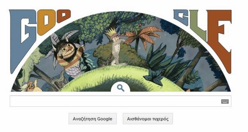 Η Google τιμά τον Μόρις Σέντακ