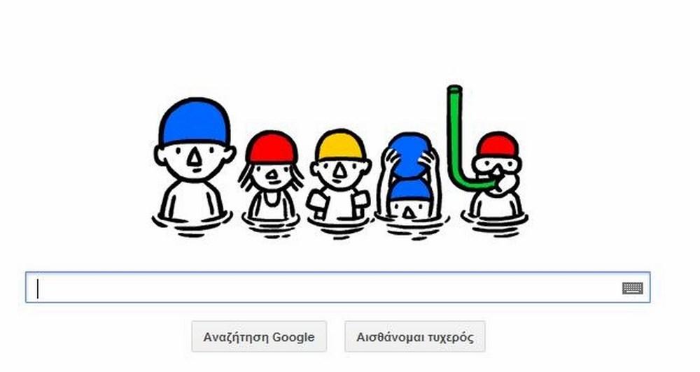 Η Google υποδέχεται τη θερινή περίοδο