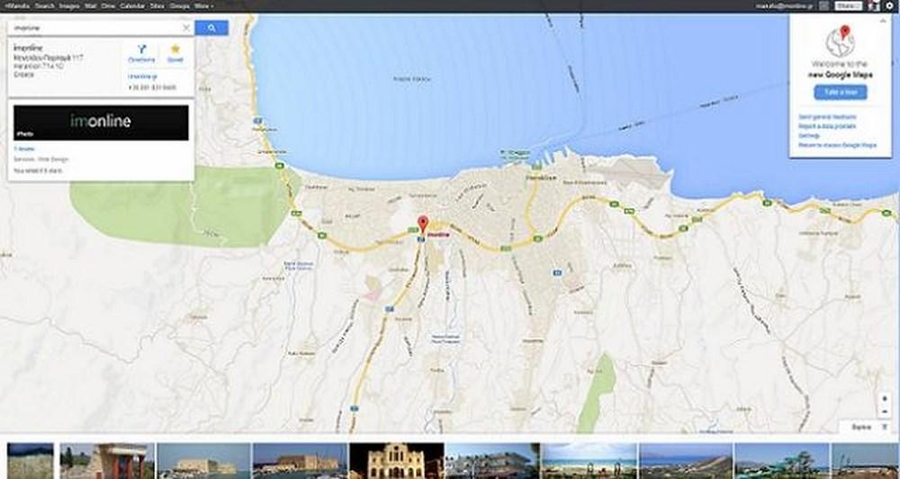 Το νέο Google Maps