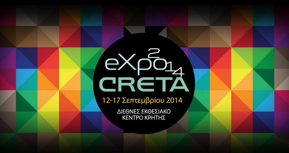 Η imonline στην Expo Creta 2014