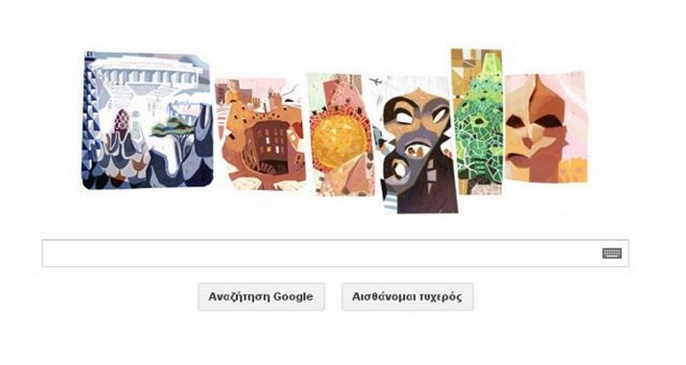 Doodle στην μνήμη του Αντόνι Γκαουντί