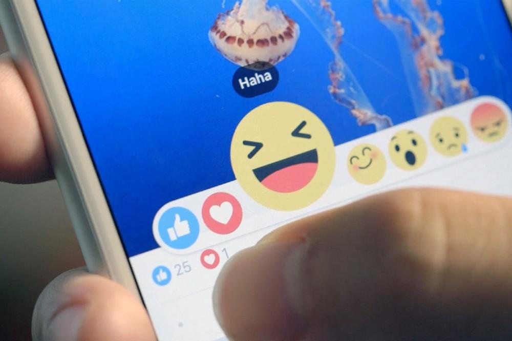 Έρχονται τα Reactions στο facebook