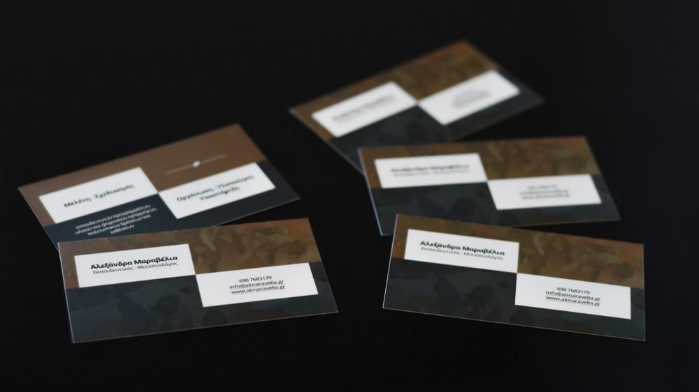 Επαγγελματικές κάρτες Αλεξάνδρας Μαραβέλια