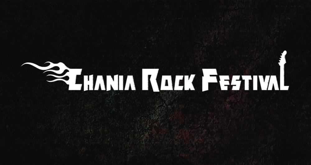 Διαγωνισμός: Το νέο λογότυπο του Chania Rock Festival
