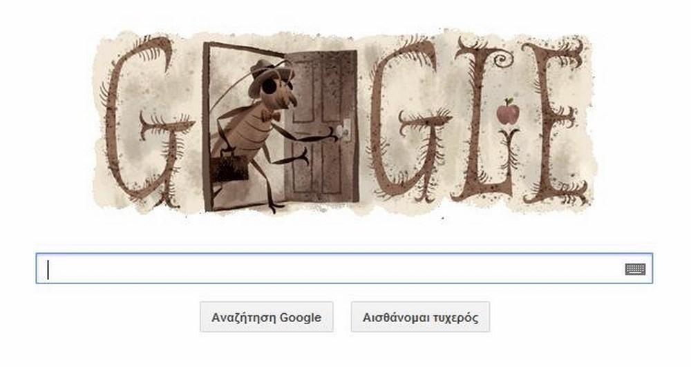 H Google τιμά τον Φραντς Κάφκα