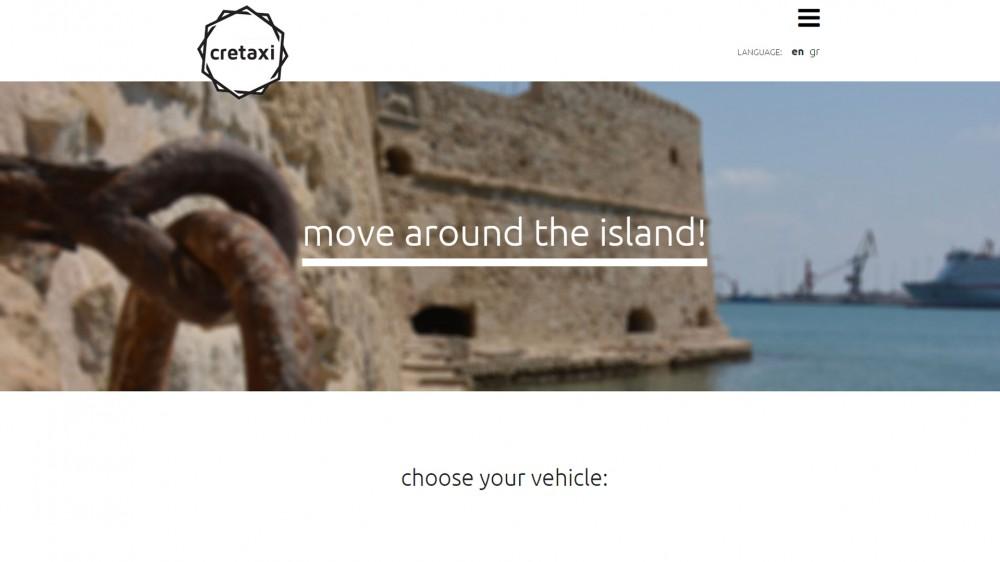 Cretaxi στο δίκτυο διαφήμισης AdWords