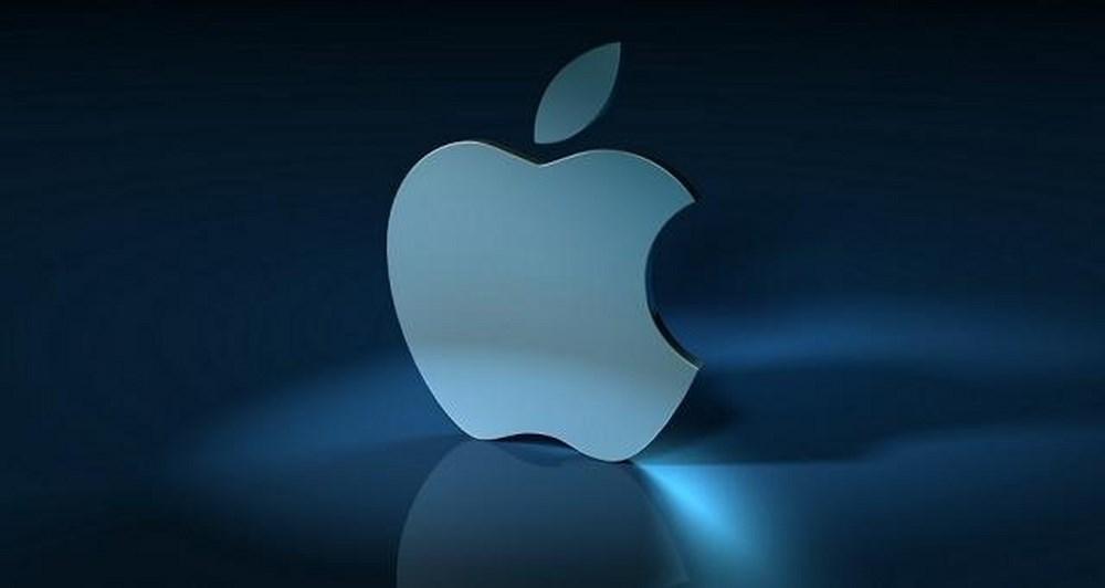 Επίθεση από χάκερ δέχθηκε ιστοσελίδα της Apple