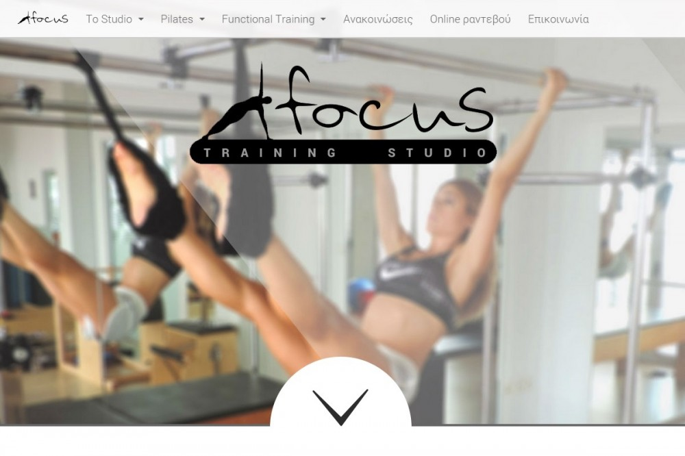 Pilates στο Ηράκλειο στο Focus Training Studio