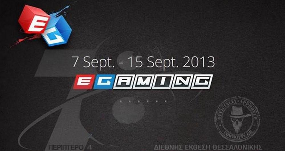 Έρχεται το μεγαλύτερο gaming event της χρονιάς στην ΔΕΘ