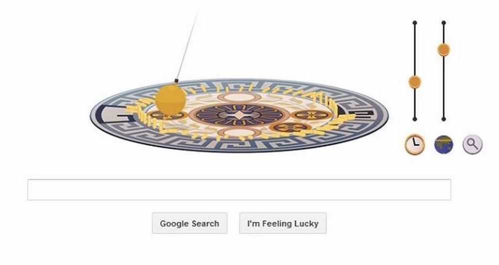 Το εκκρεμές του Φουκώ στο Google Search