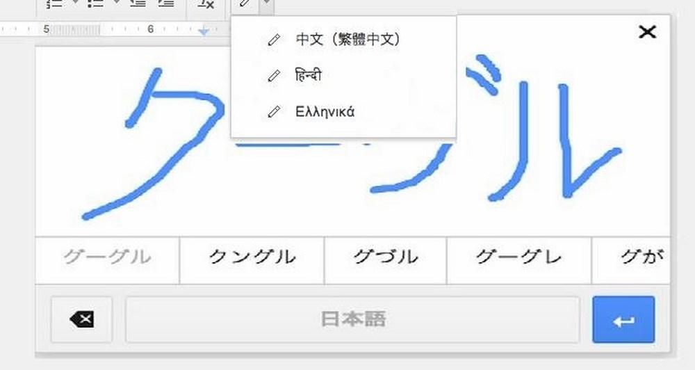 Τώρα, χειρόγραφο κείμενο σε Gmail και Google Docs