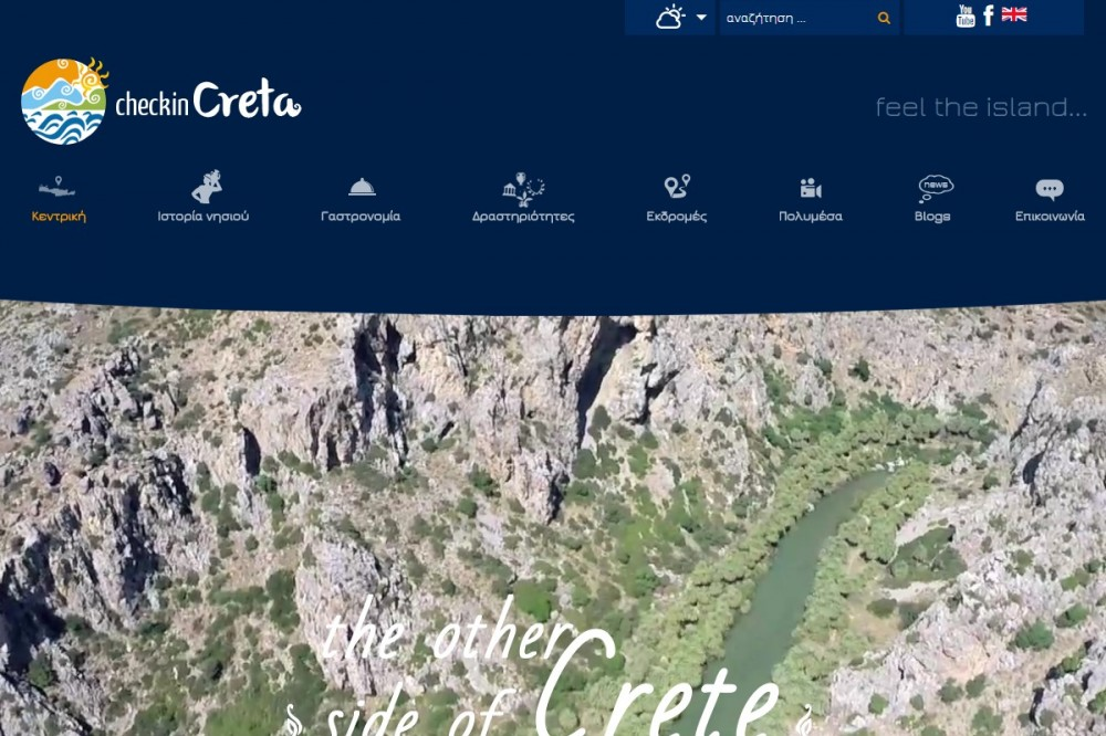 Checkin Creta, feel the island