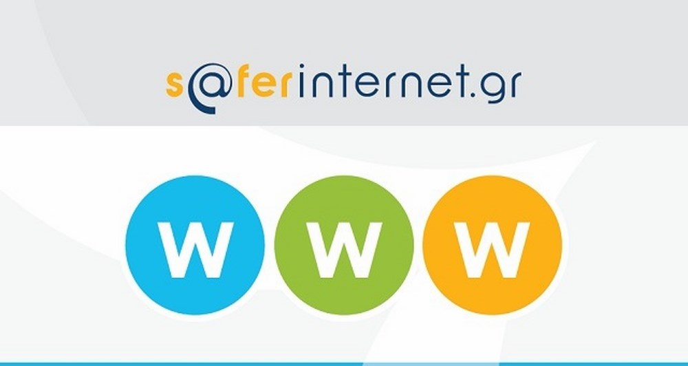 H imonline επίσημος Πρεσβευτής της Ημέρας Ασφαλούς Διαδικτύου 2014