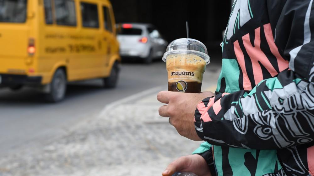 Επόμενη στάση για καφέ Σταμάτης Break