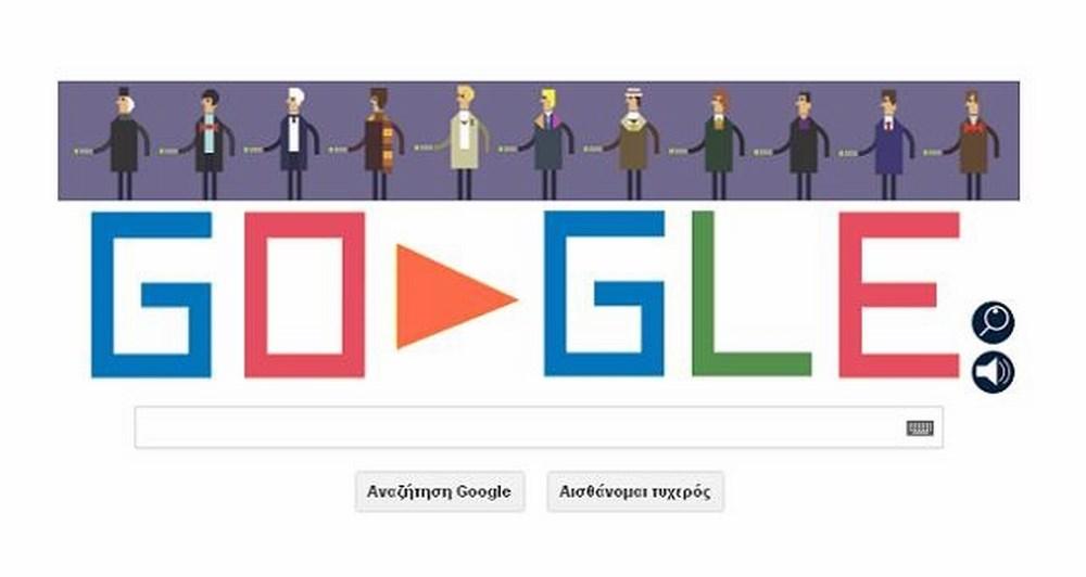 Αφιερωμένο το σημερινό doodle της Google στον Dr Who
