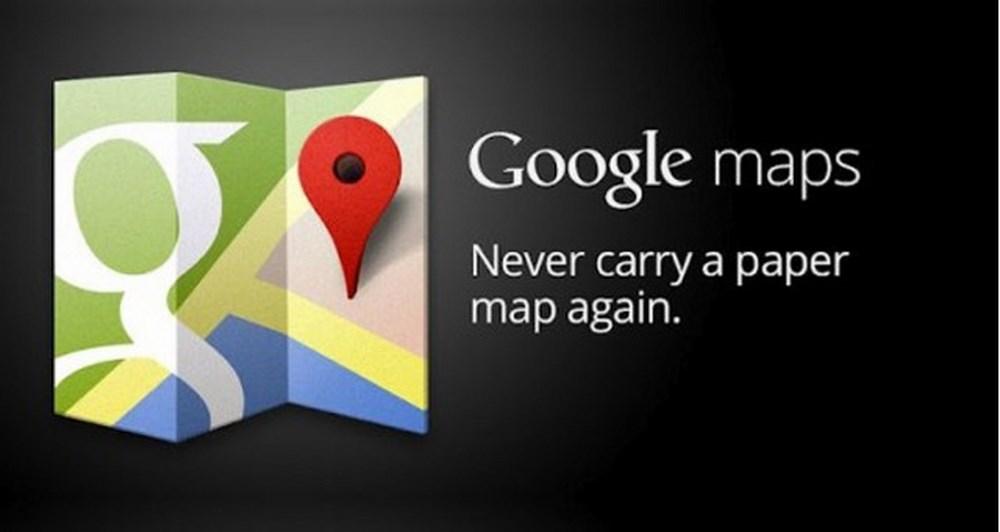 Το google street view ανανεώθηκε