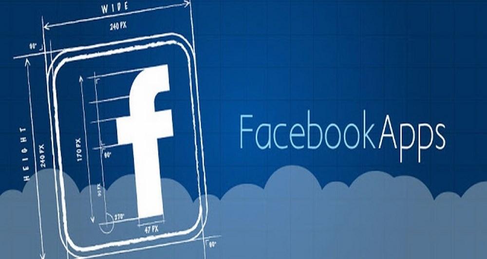 Νέα εφαρμογή για το Facebook