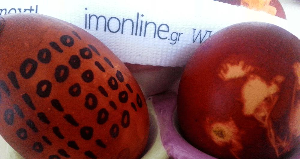 Καλό Πάσχα από την imonline