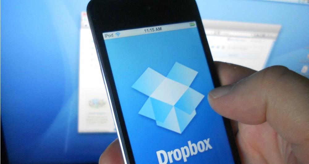 Dropbox: Νέα updates στην Πολιτική Προστασίας των Προσωπικών Δεδομένων