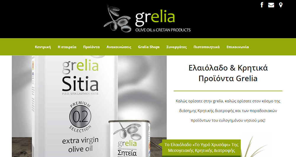 Ελαιόλαδο και Κρητικά προϊόντα από την Grelia