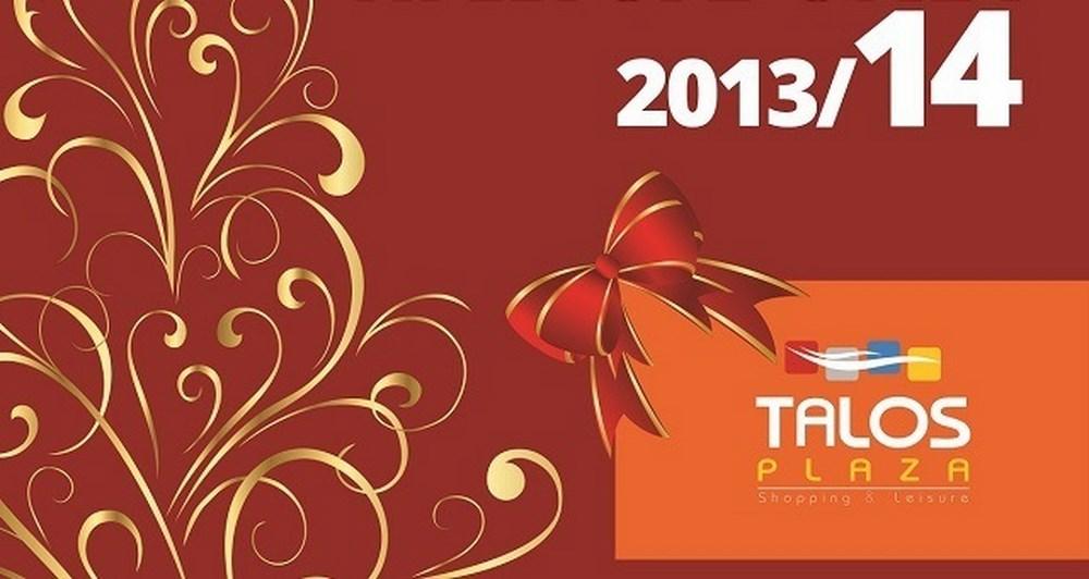 Χριστούγεννα - Πρωτοχρονιά 2013-2014 στο Talos Plaza